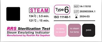 نشانگر شیمیایی بخار تایپ ۶ (۱۱۶۱۰-۱۴ RRS) بعد از قرار گرفتن در اتوکلاو بخار