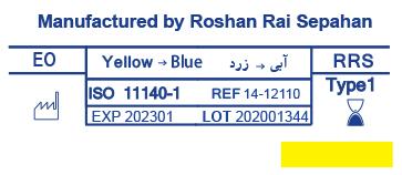 برچسب دو چسب اتیلن اکساید (۱۲۱۱۰-۱۴ RRS)