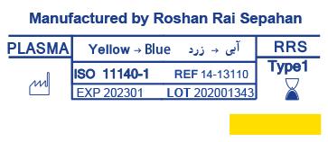 برچسب دو چسب پلاسما (۱۳۱۱۰-۱۴ RRS)