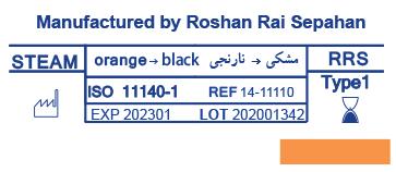 برچسب دو چسب بخار (11110-14 RRS)