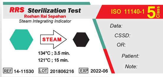 نشانگر شیمیایی بخار تایپ ۵ (۱۱۵۳۰-۱۴ RRS) قبل از قرار گرفتن در اتوکلاو بخار