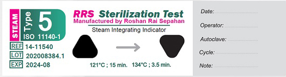 نشانگر شیمیایی بخار تایپ ۵ (11540-14 RRS) بعد از قرار گرفتن در اتوکلاو بخار